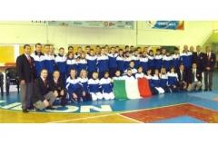 Mondiali Cadetti Junior (Romania 2006)