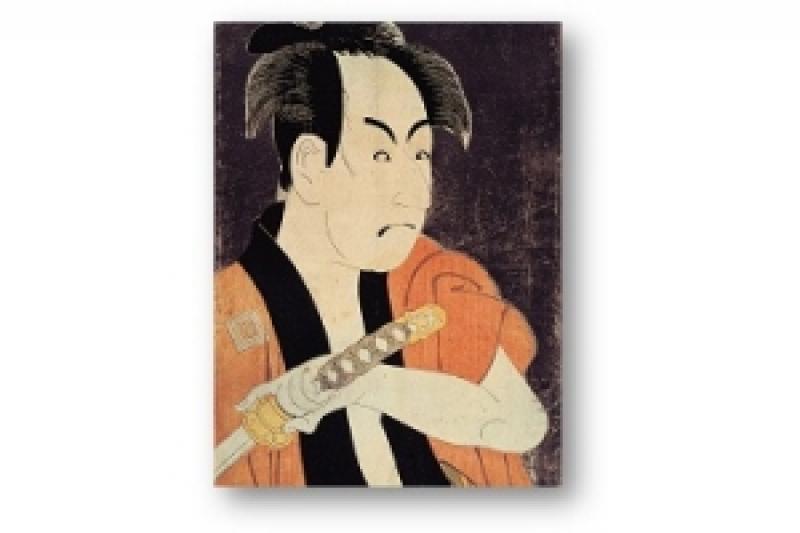 Il senso profondo dell arte della spada